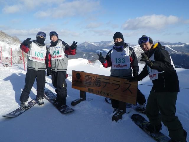 24期13期 スキー 119
