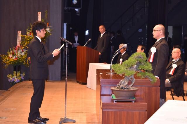 3入学生代表宣誓