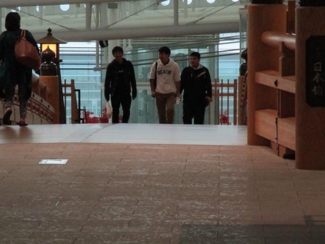 ②羽田 日本橋