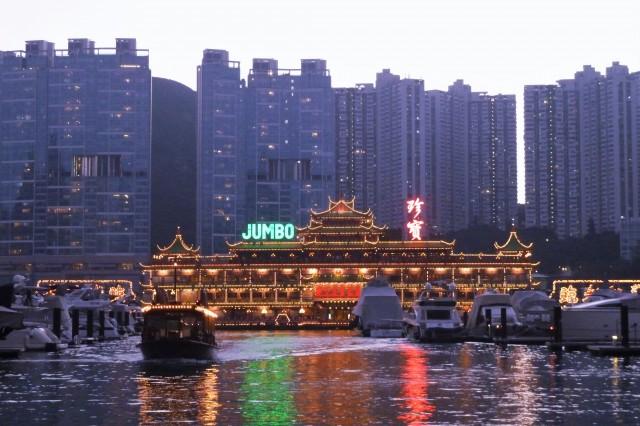 ⑲ 香港レストラン