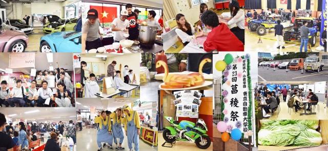 2018菖稜祭
